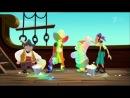 Джейк и пираты Нетландии - 2 сезон, 34 серия