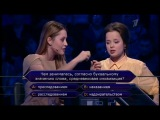 Наталия Медведева и Мария Кравченко в игре